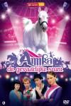 Amika: Circus