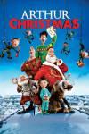 Arthur Christmas (NL)