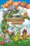 Tom and Jerry: A Giant Adventure